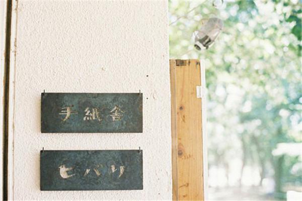 完整版小说杨富劳和他的三个女儿免费阅读